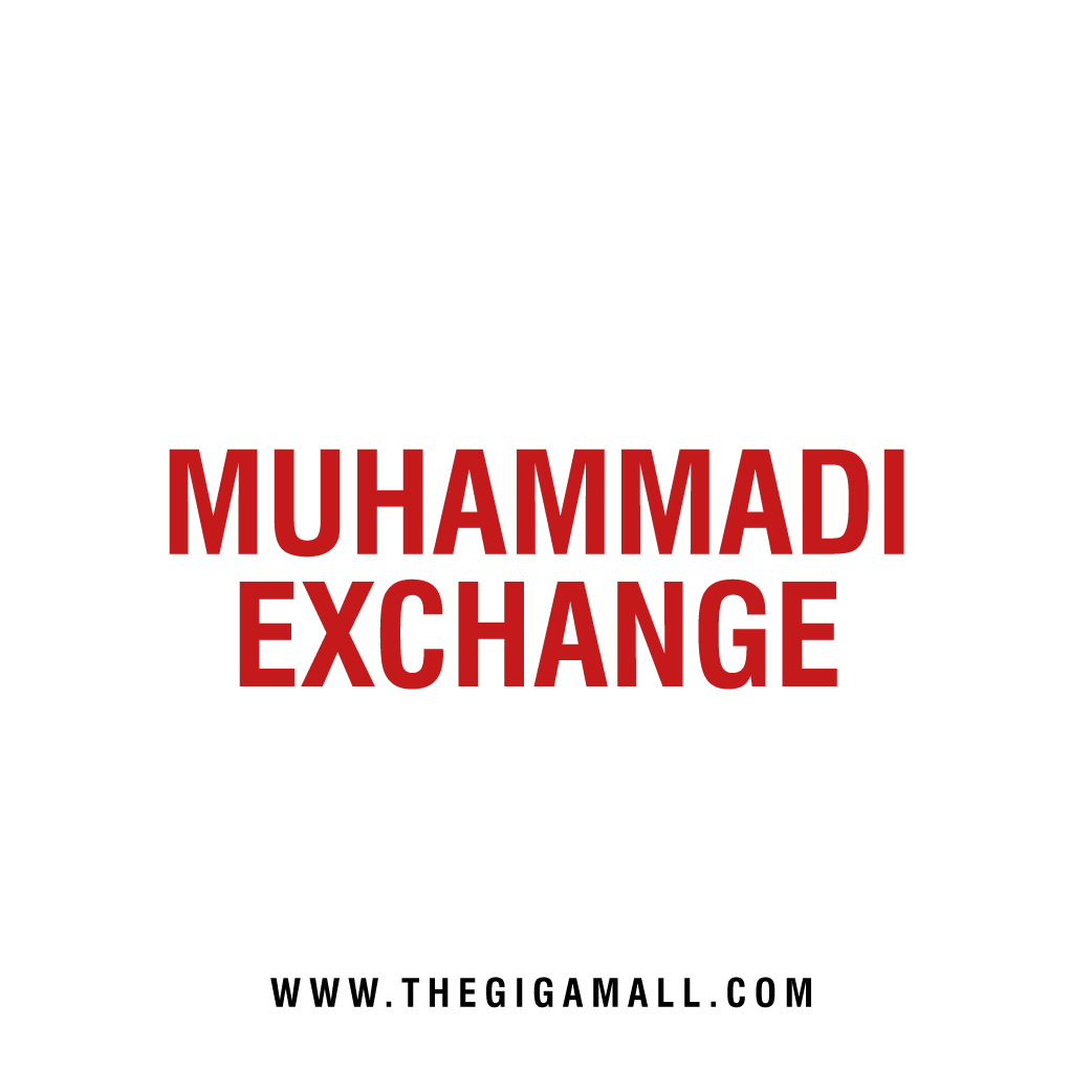 Muhammadi Exchange