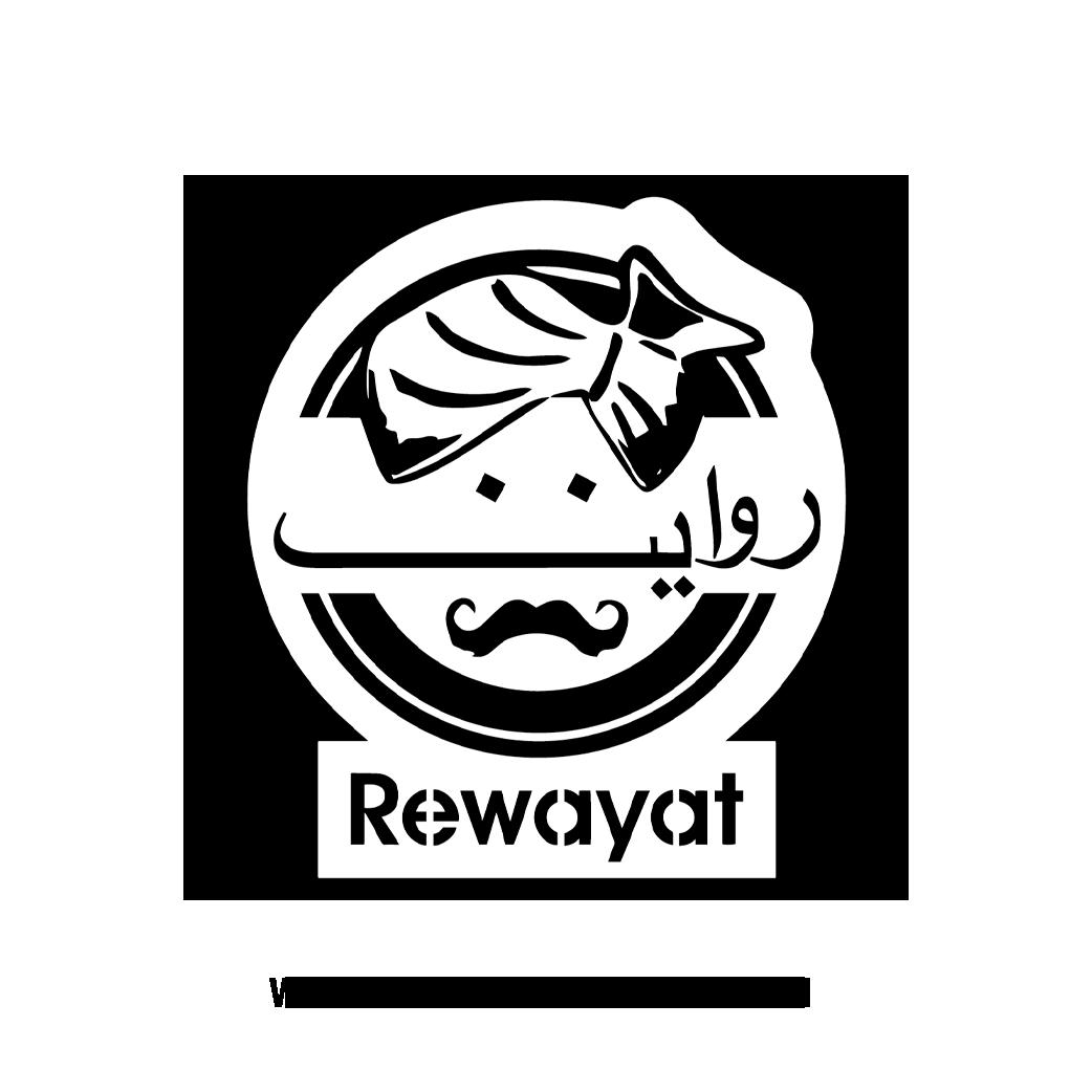 Rewayat-giga-mall