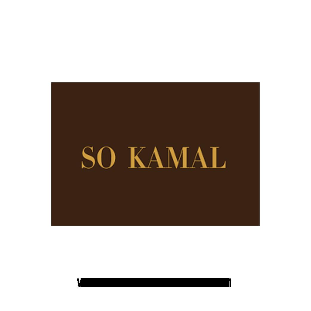 So Kamal-giga-mall