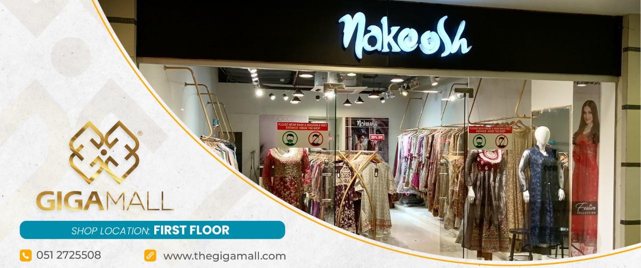 Nakoosh