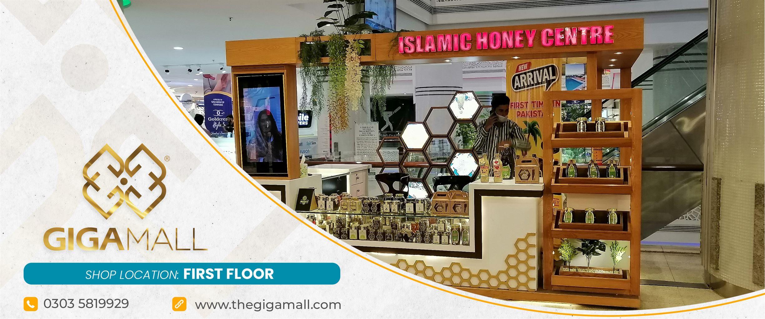 Islamic Honey Center