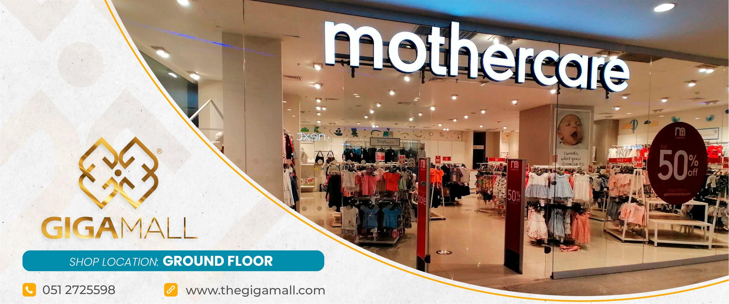 Mothercare Pakistan