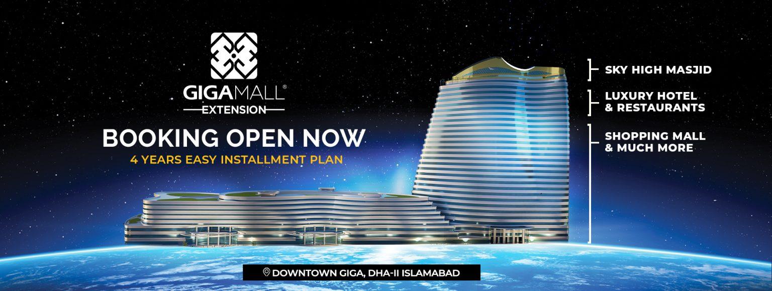 Giga Mall Extension